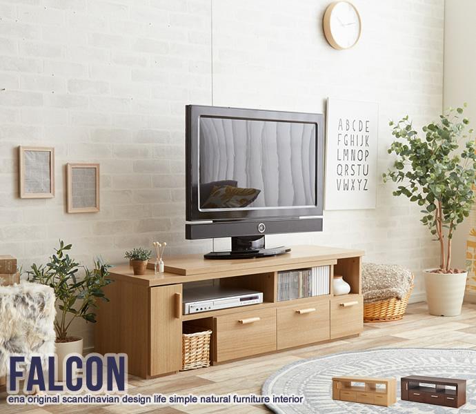 Falcon TV board 伸縮型ローボード|家具通販店Sotao