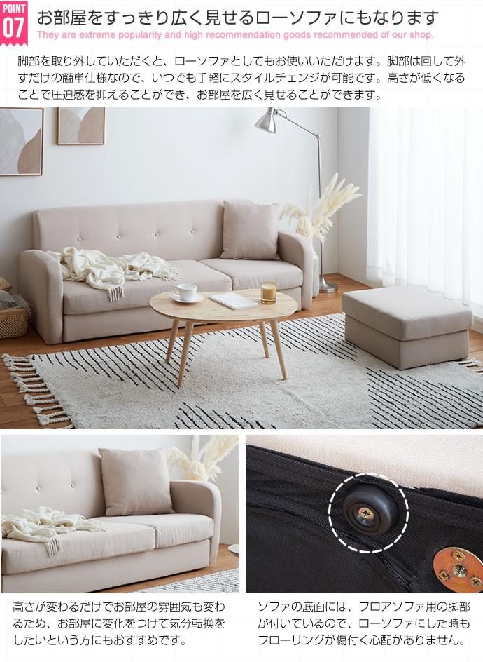Spica 3人掛けカウチソファ|ゆっくりくつろげる幅広ソファ
