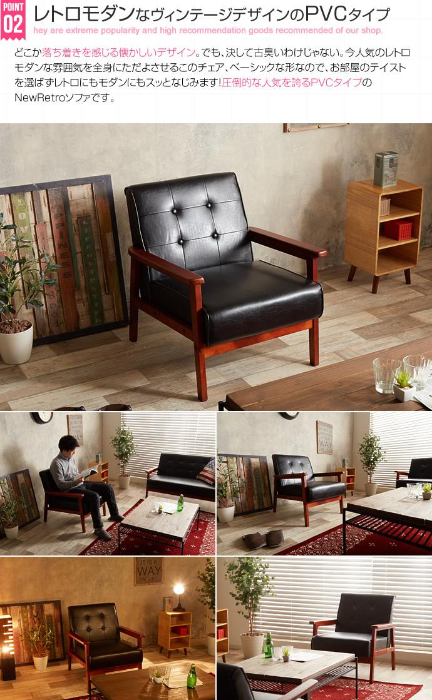 ミッドセンチュリーテイストソファと北欧テイストファブリックタイプのソファ