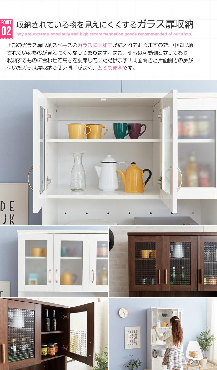 OLIVA LAUREL キッチンレンジ台|おしゃれなカフェ風すりガラス扉収納