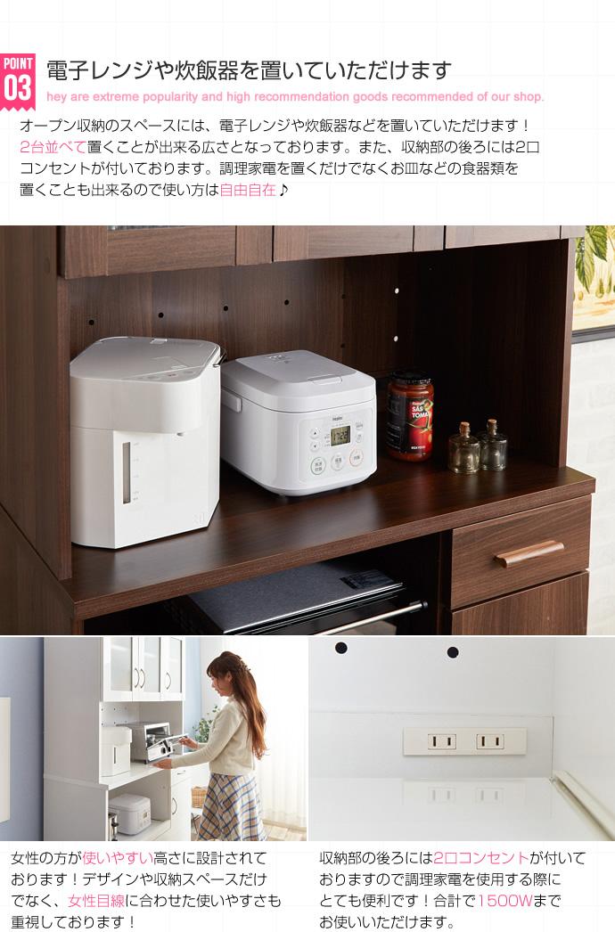 OLIVA LAUREL キッチンレンジ台|電子レンジや炊飯器を2台並べて置ける