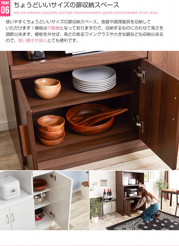 OLIVA LAUREL キッチンレンジ台|棚板は可動棚仕様