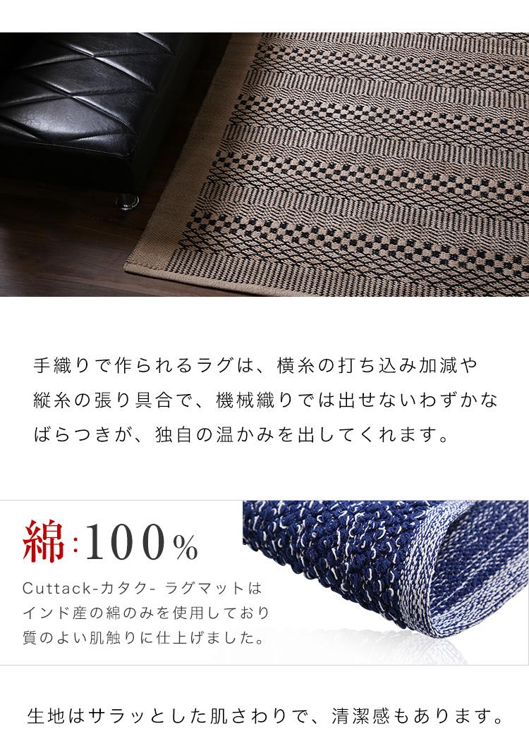 インド産綿100%、オールシーズン使用できます。