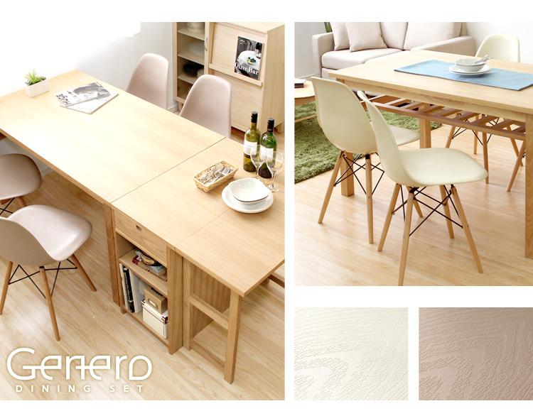 イームズチェア北欧ダイニングセット・家具通販店Sotao
