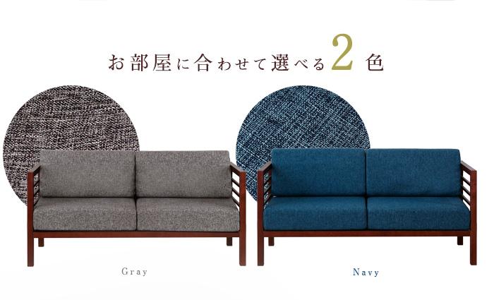 選べる2色
