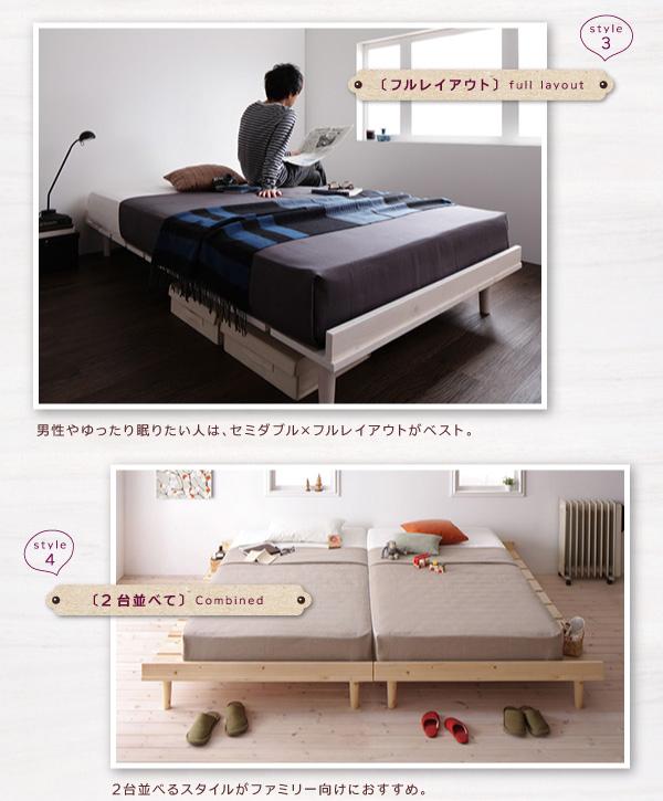 北欧デザインシングルベッド・北欧家具通販店Sotao