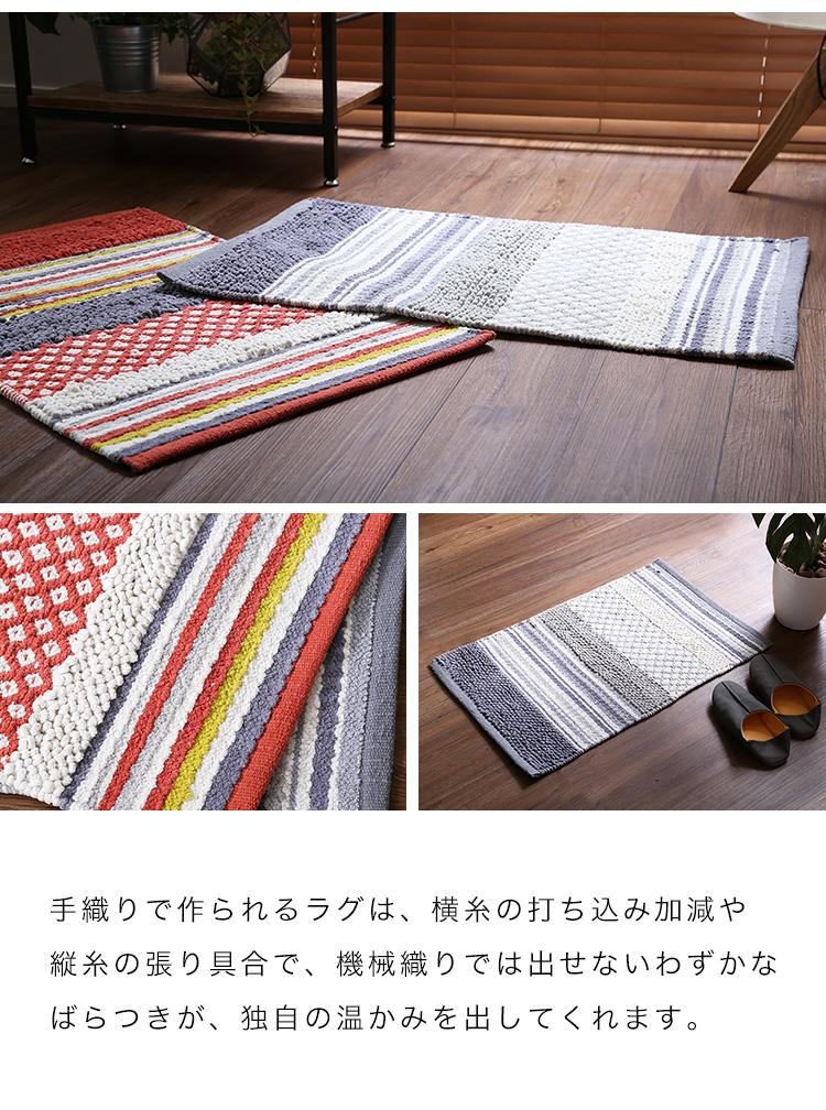 手織りの温かみあるラグ