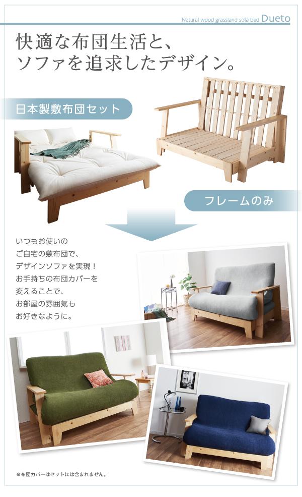 ソファ・北欧家具通販店Sotao