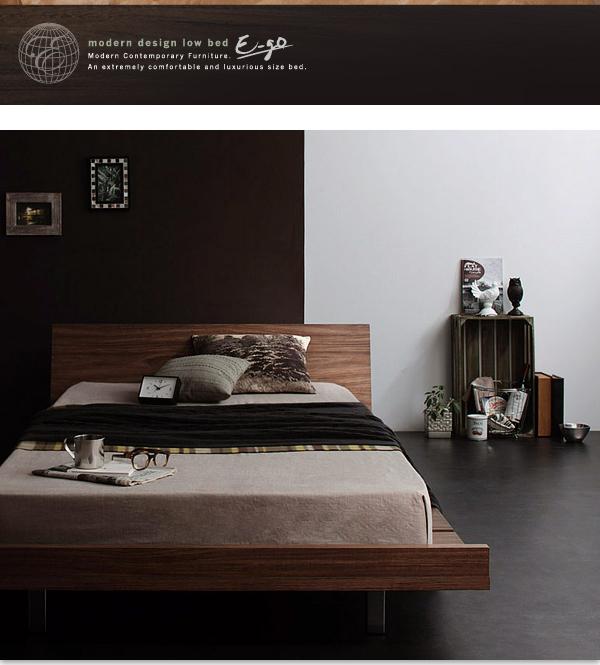 モダンデザインローベッド北欧ベッド通販店Sotao
