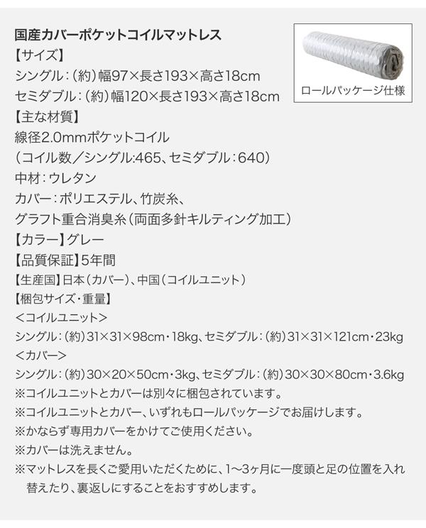 男前モダンデザインローベッド・北欧家具通販店Sotao