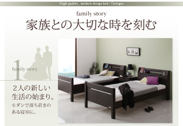 2段ベッド大人も子供も使える・北欧家具通販店Sotao