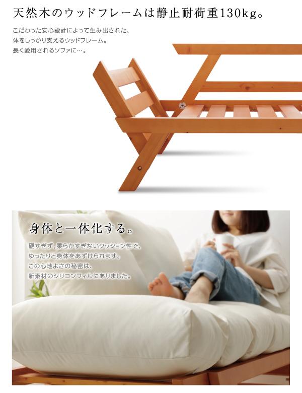 北欧デザインリクライニングソファ・家具通販店Sotao