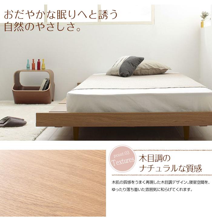 ナチュラルな木目調のベッド