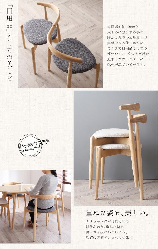 北欧家具ソファベッドダイニングテーブル通販店Sotao