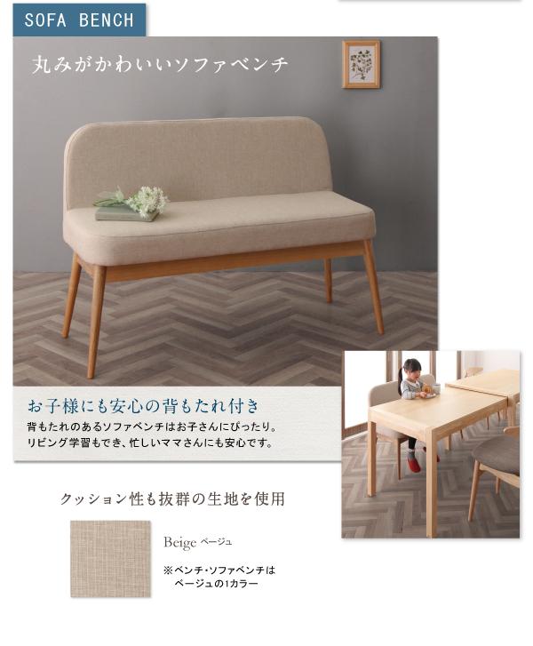 ダイニングテーブルセット・北欧家具通販店Sotao